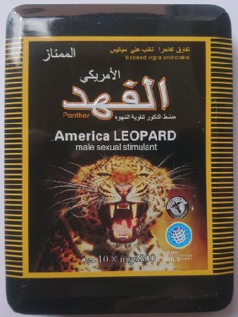 b_0_0_0_00_images_sanphamchonam_thuoc-cho-nam_america-leopard-68.JPG