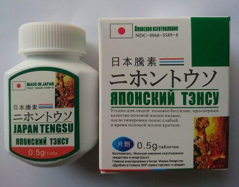 b_0_0_0_00_images_sanphamchonam_thuoc-cho-nam_japan-1.JPG
