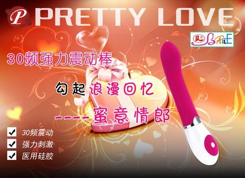 b_0_0_0_00_images_sanphamchonu_sextoy_pretty-love-daneil7.jpg