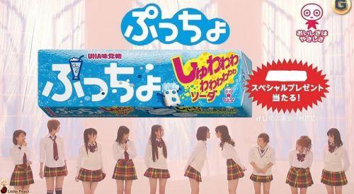 b_0_0_0_00_images_sanphamchonu_thuoc_500x274-images-stories-thuoc-kich-duc-thuoc-kich-duc-keo-japan-2.jpg